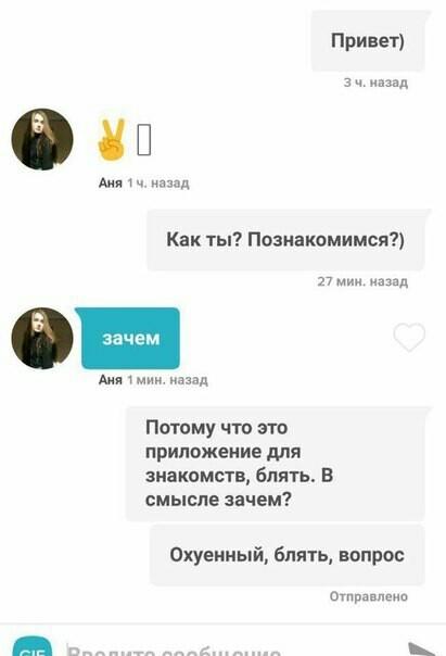 Логично)