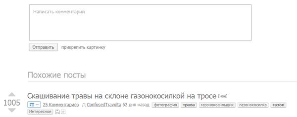 """Учет игнора тегов и пользователей в разделе """"Похожие посты"""" под комментариями похожие посты, игнор-лист, предложение"""