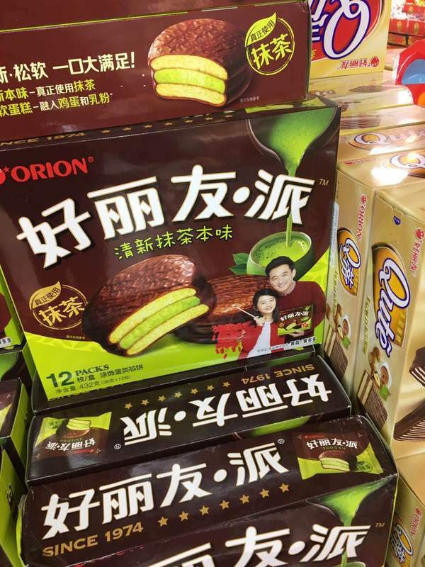 О еде в Китае Еда в Китае, Китай, Азиатская еда, Мат, Длиннопост