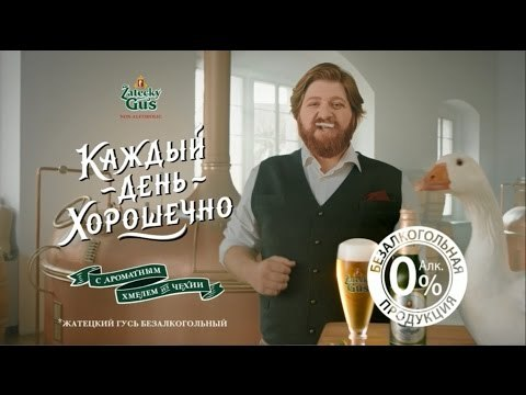 Народ, может скинемся по стольнику на детектива - потом все вместе сходим, проведаем... месть, надоело, пиво, Краудфандинг