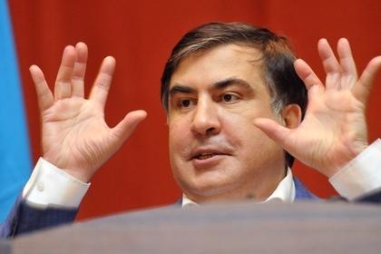 Саакашвили через пранкеров пригрозил украинским властям своим «большим именем» Саакашвили, розыгрыш, большое имя, политика, напугал