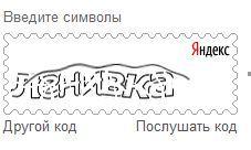 Яндекс очень хорошо изучил меня