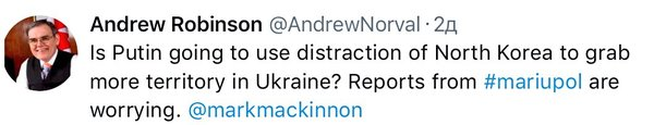Экс-посол Канады: Путин хочет захватить еще одну часть Украины Политика, Канада, США, экс-посол, Путин, Украина, Северная Корея, twitter