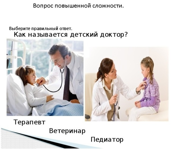 На волне споров о медицине. анекдот, спор, Медицина, ветеринария