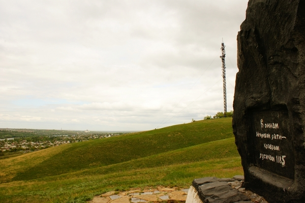 Три памятника в Белой Калитве. знай свой край, Родина, познавательно, первый длиннопост, длиннопост