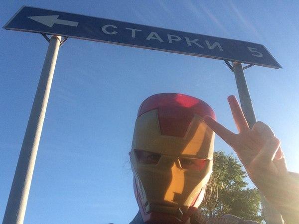 Тур Тони Старка по бронзовому зигзагу Кировской области