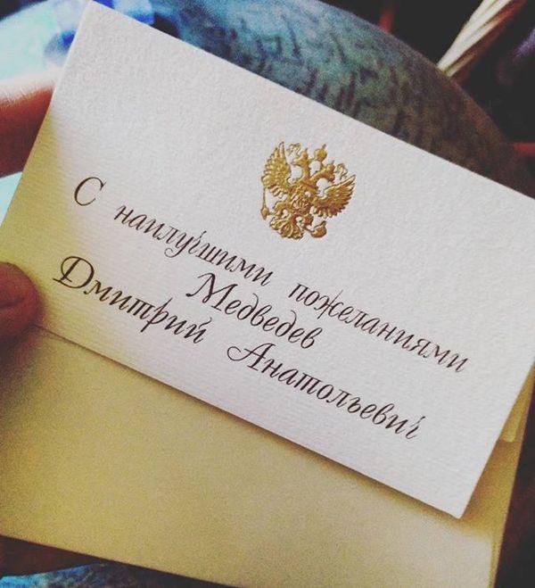 Мечты сбываются. Или чем я хуже нашей судебной элиты? Медведев, власть и народ, свадьба, истории из жижни, эмоции, на эмоциях, счастье, Подарок на свадьбу, длиннопост