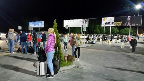 Бомба в аэропорту г. Калининграда Терроризм, Калининград, Бомба, Длиннопост