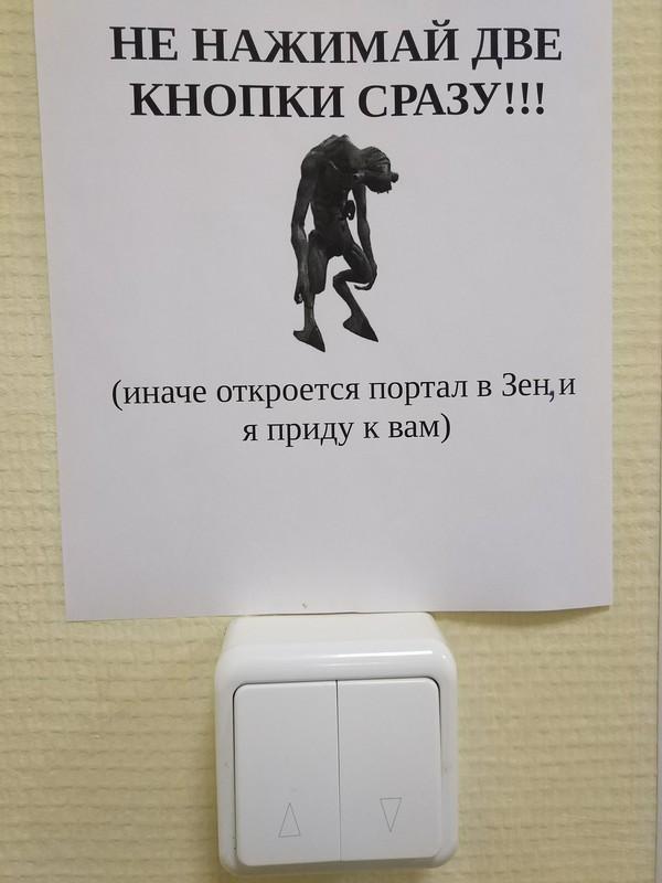 Офисный юмор юмор, офис, работа