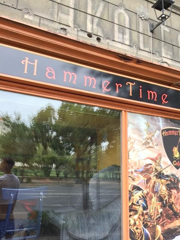 Еврохаммер Wh Other, Warhammer 40k, warhammer, кафе, пиво, Пивхаммер, будапешт, Вена, длиннопост