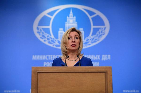 Захарова заявила о потенциальном силовом конфликте вокруг КНДР Политика, МИД РФ, мария захарова, северная корея, США, дональд трамп, Конфликт, mailru