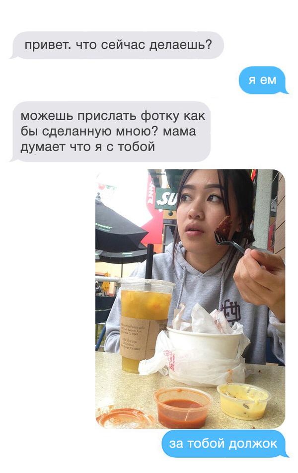 Понятливая подруга