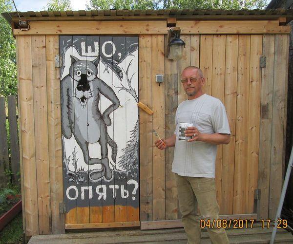Саседка гости зоходил с бротом снкс занимаетса фото 599-628
