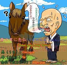 Молитва в ухо лошади япония, молитва, бисер, свинья, лошадь