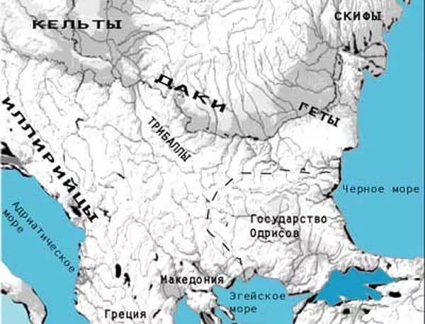 Величайший из фракийцев. фракийцы, Ситалк, история, длиннопост