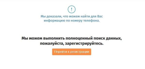 Вконтакте слил информацию о номерах телефонов ВКонтакте, социальные сети, слили, Номер телефона