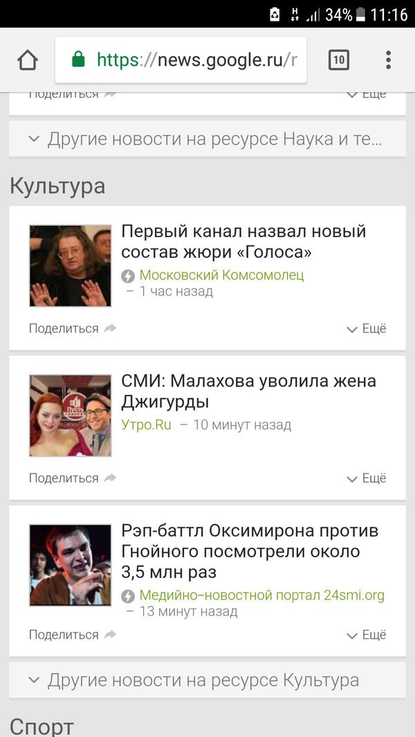 Культура от Google культура, google, что происходит?, новости, привет читающим тэги, длиннопост