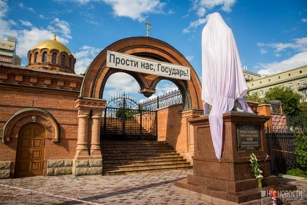 «Нужно извиниться»: РПЦ пошла войной на мэра Новосибирска Анатолия Локтя из-за памятника Николаю II новосибирск, РПЦ, Оскорбление чувств верующих, николай II, Памятник, длиннопост