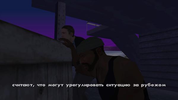 Юмор от Rockstar Games юмор, gta, gta san andreas, скриншот, toreno, Игры, длиннопост