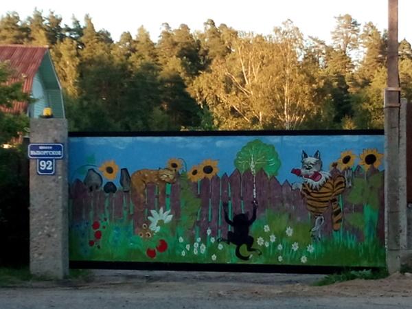 Позитивные ворота ворота, народное творчество, поселок, Ленинградская область, выборгский район, кот, подсолнух, позитив