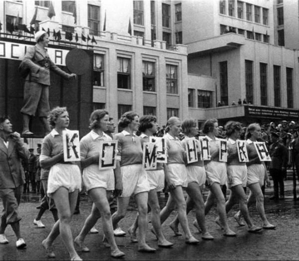 Неожиданно... секс, Коммунизм, мнение, длиннопост