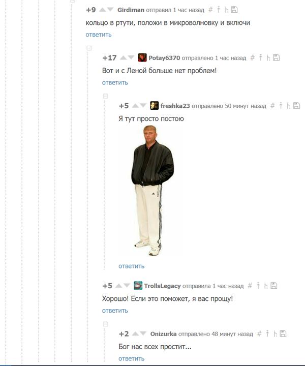 Когда воспринимаешь советы слишком буквально комментарии, скриншот, совет, длиннопост