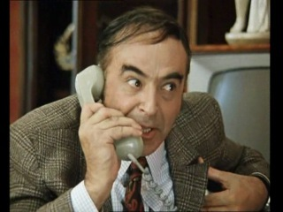 Алё, милиция? Телефон, Алло, Томас Эдисон
