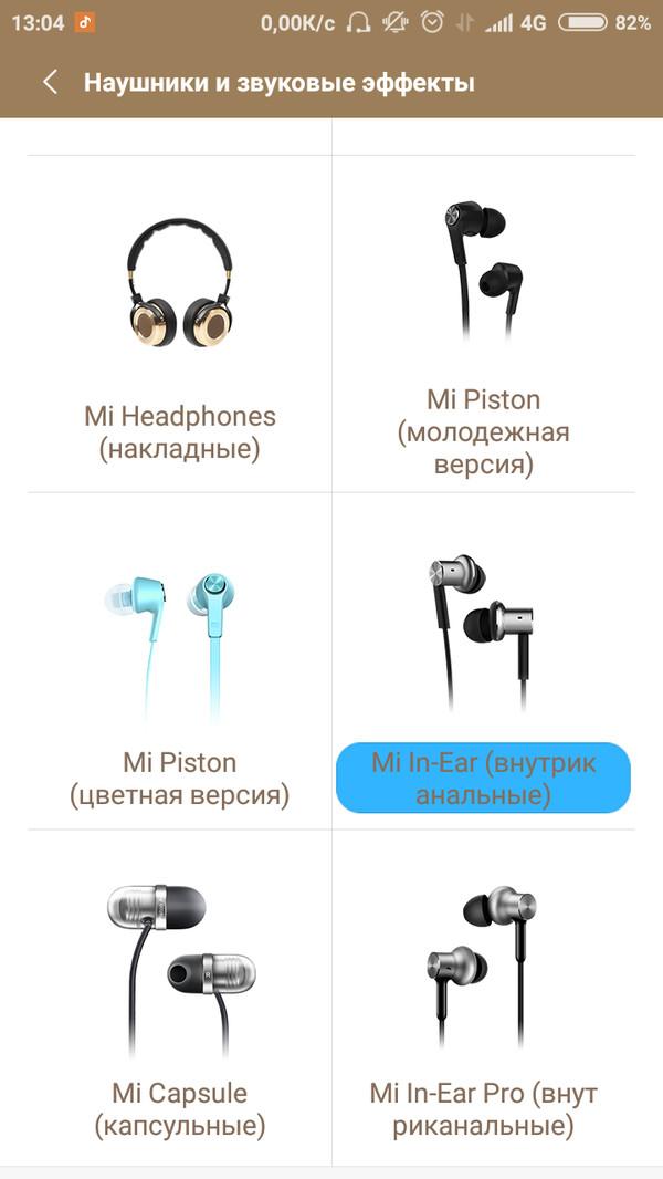 Неожиданно Xiaomi, Наушники