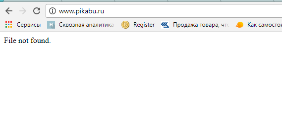 Pikabu редирект www RewriteEngine Ошибка, редирект, htaccess, пикабу