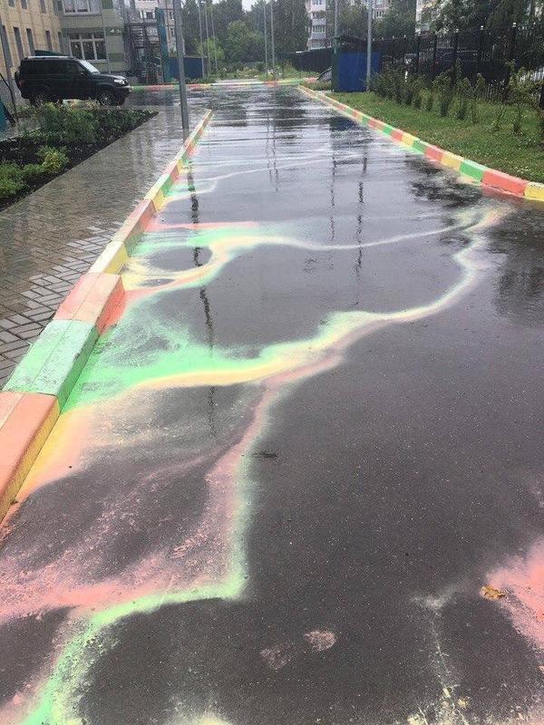 Когда красишь в дождь
