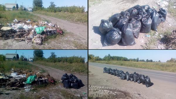 Борьба со свалкой в Копейске! чистомен, лига чистомэна, копейск, уборка, мусор