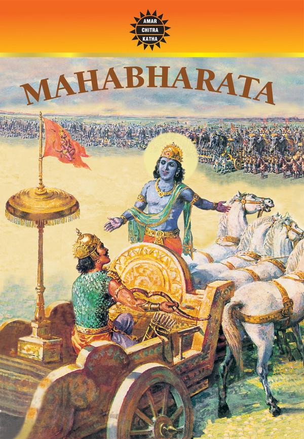 """Махабхарата. И пусть """"Игра престолов"""" удавится от зависти. Что почитать?, махабхарата, фантастика, индийская мифология, длиннопост"""