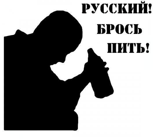 Думай трезво! спорт, здоровье, ЗОЖ, фитнес, нет наркотиками, нет алкоголю, нет табаку сигаретам, сила воли, длиннопост