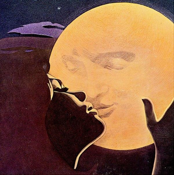 Делюсь вдохновением стихи, Луна, встреча, улыбка