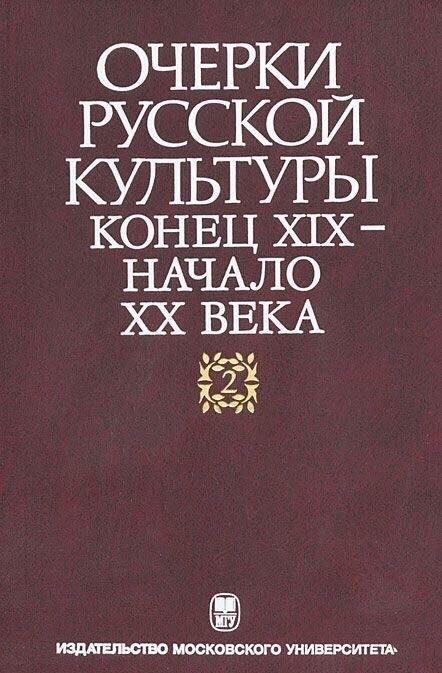 В отчаянном поиске трехтомника Ищу книгу, культурология, литература, МГУ