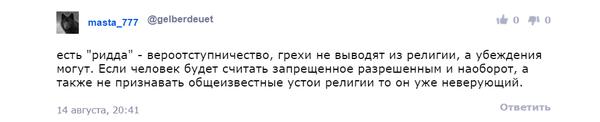 10 из 10, боженька мракобесие, Казахстан, заберите меня отсюда