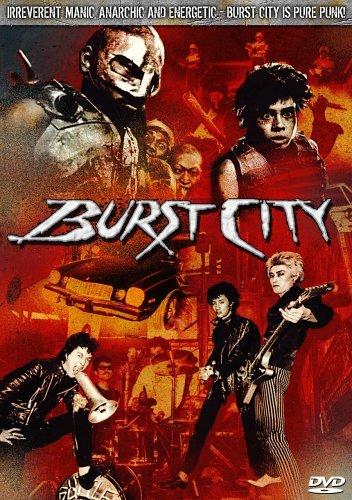 Взрывающийся город / Bakuretsu toshi киберпанк, фантастика, советую посмотреть, Фильмы, THE STALIN, япония