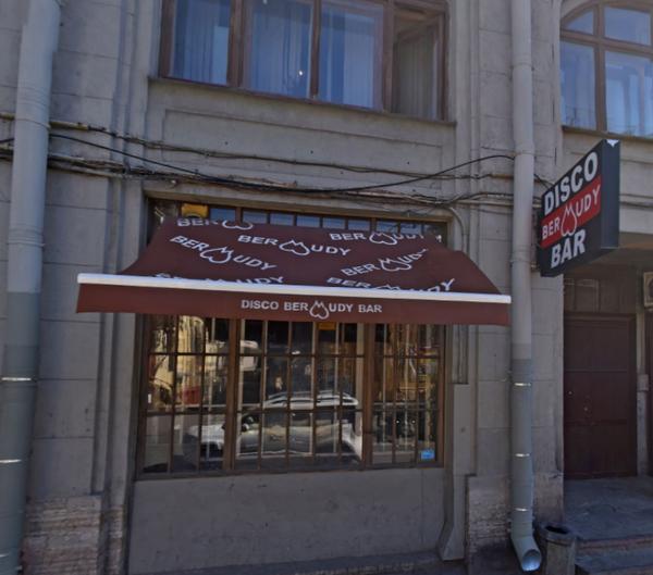 Такие Бермуды бар, Санкт-Петербург, бермуды, яндекс карты, яйца