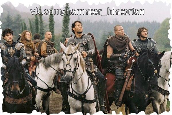 Король рассказ, Король Артур, Англия, хомячок-историк