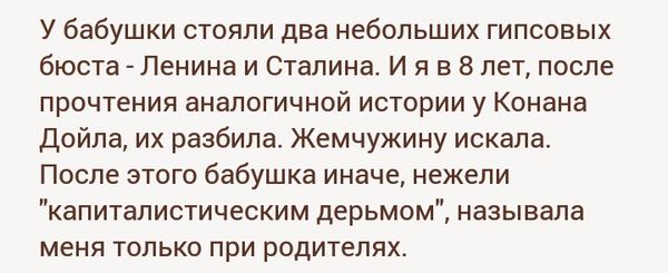 Шесть Лениных