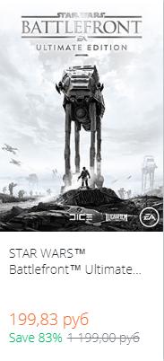 """EA - """"Вы заслужили новую игру! Скидки до 75%"""" Скидки, EA, ORIGIN, халява, длиннопост"""