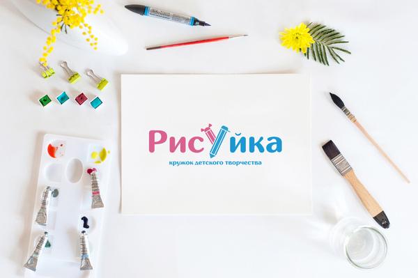 Рисуйка логотип, графический дизайн, идея, дизайн, Дизайнер, творчество, векторная графика, вектор