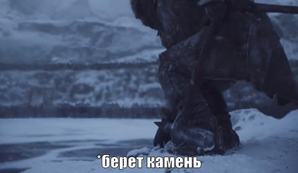 Как камень развязал битву Игра престолов 7 сезон, 6 серия, Собака, Длиннопост, Спойлер
