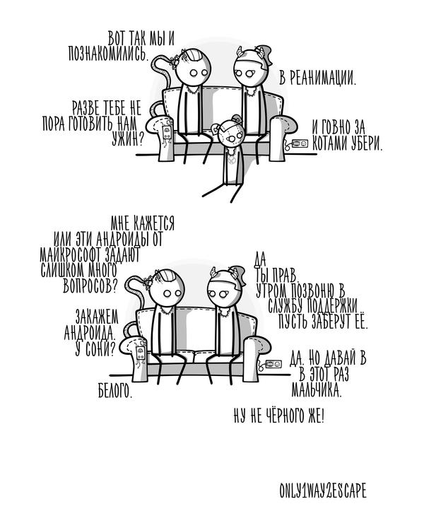 Когда нашли друг друга... Комиксы, only1way2escape, половинки, знакомства, Android, Microsoft, Sony, бред, длиннопост