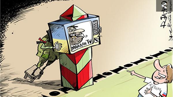 В Киеве заявили о начале вещания украинских телеканалов в Крыму... Политика, Крым, Россия, Украина, украинское телевидение