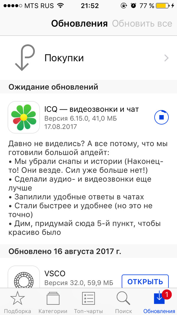 Аська чат хостинг icq чатов обучение в минске создание web-сайтов