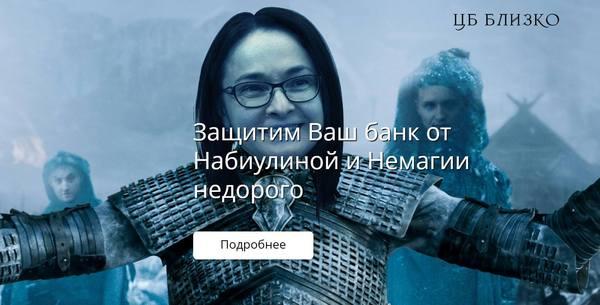 Хаха наткнулся в соц.сетях)) банкир, маркетинг, боги маркетинга, немагия, Тинькофф