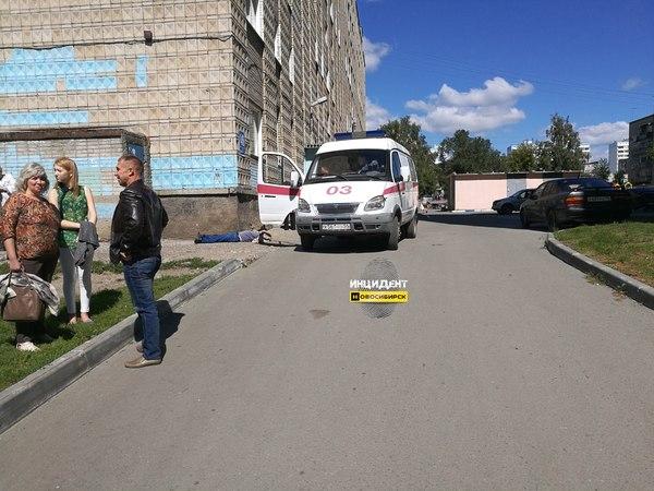 Умер на глазах у врачей новосибирск, врачи, скорая помощь