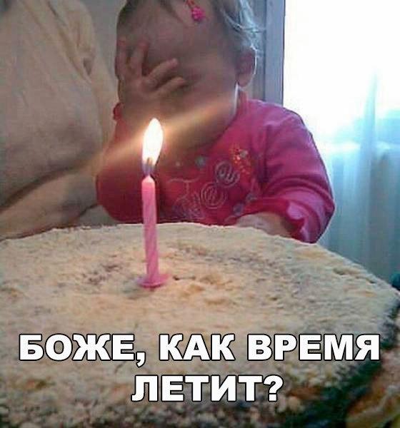 прикольные картинки у меня сегодня день рождения