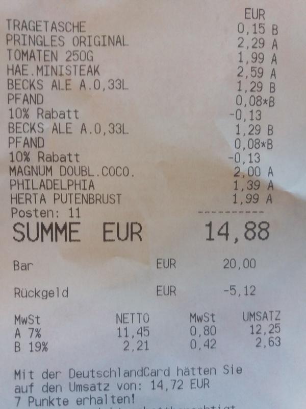 Когда сходил в магазин в Германии